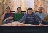 Сцена из фильма Молодожёны (2011) Молодожёны сцена 3