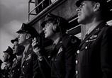 Фильм Командное решение / Command Decision (1948) - cцена 6