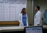 Сериал Анатомия страсти / Grey's Anatomy (2007) - cцена 4