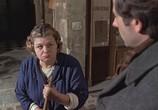 Фильм Жилец / Le locataire (1976) - cцена 8