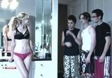 Сцена из фильма Присевшие на прозак под знаком скорпиона / Scorpio Men on Prozac (2010) Присевшие на прозак под знаком скорпиона сцена 2