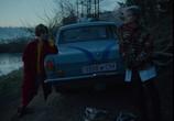 Фильм Хрусталь (2018) - cцена 5