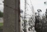 Сцена из фильма Преступники Третьего рейха / Hitler's Most Wanted (2019) Преступники Третьего рейха сцена 6