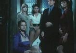 Сцена из фильма Кровавая стирка / Vortice mortale (1993) Кровавая стирка сцена 6