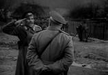 Фильм Поединок (1957) - cцена 1