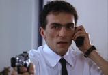 Сцена из фильма Антитело / Antibody (2002)