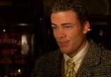 Сцена из фильма Оборотни с Уолл-Стрит / Wolves of Wall Street (2002) Оборотни с Уолл-Стрит сцена 2