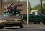 Сцена из фильма Лучше звоните Солу / Better Call Saul (2015)