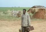 Сцена из фильма Самба Траоре / Samba Traoré (1992) Самба Траоре сцена 2