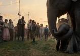 Фильм Дамбо / Dumbo (2019) - cцена 6