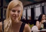 Сцена из фильма Французская кулинария (2017) Французская кулинария сцена 8