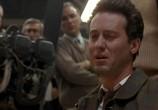 Фильм Тысячелетие / Millennium (1989) - cцена 1