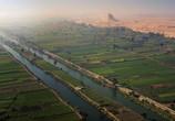 ТВ Египет с высоты птичьего полета / Egypt From Above (2019) - cцена 1
