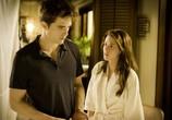 Фильм Сумерки. Сага. Рассвет: Часть 1 / The Twilight Saga: Breaking Dawn - Part 1 (2011) - cцена 3