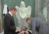 Сцена из фильма Сыщики-любители экстра класса / The Persuaders! (1971) Сыщики-любители экстра класса сцена 2