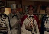Сцена из фильма Звездные парни / Kaiken se kestää (2017) Звездные парни сцена 3