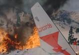 Фильм Конкорд: Аэропорт-79 / The Concorde: Airport-79 (1979) - cцена 5