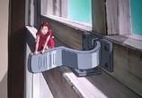 Мультфильм Ариэтти из страны лилипутов / Kari-gurashi no Arietti (The Borrower Arrietty) (2011) - cцена 1