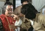 Сцена из фильма Бесстрашная гиена / Fearless Hyena (1979)