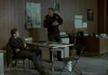 Сцена из фильма Шоссе 84 / Interstate 84 (2000) Шоссе 84 сцена 10