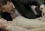Сцена из фильма Ловушка для невесты / The Decoy Bride (2011) Ловушка для невесты сцена 2