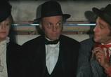 Фильм Герцогиня и Драный Лис / The Duchess and the Dirtwater Fox (1976) - cцена 3