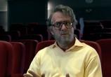 Сцена из фильма Вот как выглядят Митчелл и Уэбб / That Mitchell and Webb Look (2006)