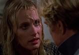 Фильм Орлы юриспруденции / Legal eagles (1986) - cцена 3