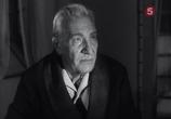 Сцена из фильма Последнее дело комиссара Берлаха (1972)