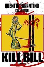 Убить Билла: Дилогия: Дополнительные материалы / Kill Bill: Dilogy: Bonuces (2003)
