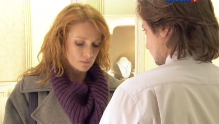 Совсем другая жизнь (2010/домашний) 1 сезон полностью сериал.