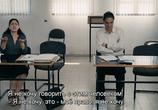 Сцена из фильма Гет / Gett (2014)