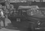 Фильм Интерпол / Interpol (1957) - cцена 8