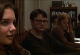 Фильм Вундеркинды / Wonder Boys (2000) - cцена 6