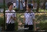 Фильм Шепот стен 2 : Помни о смерти / Yeogo goedam II (1999) - cцена 1