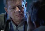 Сцена из фильма Профиль убийцы (2012)