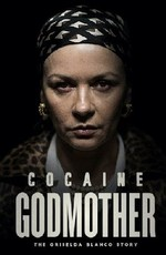 Крёстная мать кокаина