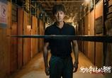 Фильм Озеро диких гусей / Nan fang che zhan de ju hui (2019) - cцена 3