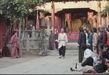 Сцена из фильма Кулак Дракона / Long quan (1979)
