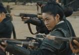Фильм Великая битва / Ansiseong (2018) - cцена 2