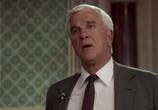 Сцена из фильма Голый пистолет: Трилогия / The Naked Gun: Trilogy (1988) Голый пистолет: Трилогия сцена 1