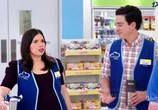 Сериал Супермаркет / Superstore (2015) - cцена 2