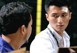 Сцена из фильма Зверь-преследователь / Ching yan (2008)
