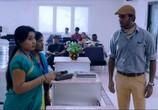 Сцена из фильма Детектив / Thupparivaalan (2017) Детектив сцена 1