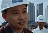 Фильм Посыльный / Message Man (2018) - cцена 2