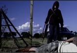 Фильм Все парни любят Мэнди Лейн / All the Boys Love Mandy Lane (2006) - cцена 4