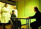 Фильм Гадкие лебеди (2006) - cцена 2