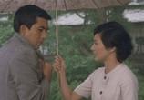 Сцена из фильма Размётанные облака / Midaregumo (1967) Размётанные облака сцена 8