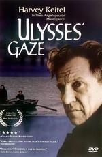 Взгляд Одиссея / To vlemma tou Odyssea (1995)