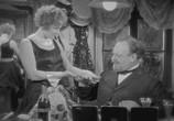 Сцена из фильма Голубой ангел / Der blaue Engel (1930) Голубой ангел сцена 2